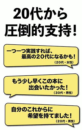tiktok事例2